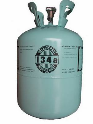R134a Cylinder #9998 - EPA CERTIFICATION IS REQUIRED! - Click to Purchase