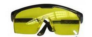 Yellow UV Glasses #3565 - Click to Purchase